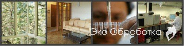 химический анализ в квартире и жилых помещениях