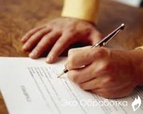 договор дезинсекции