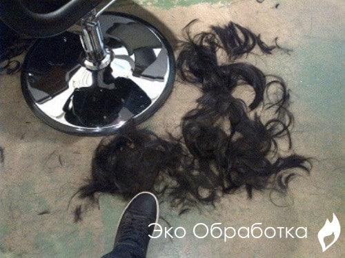Договор на вывоз и утилизацию волос из парикмахерской для СЭС
