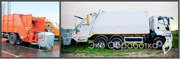 Заключение договора на ТБО и вывоз мусора
