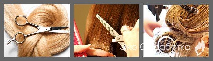 Какие документы нужны для открытия салона красоты или парикмахерской?