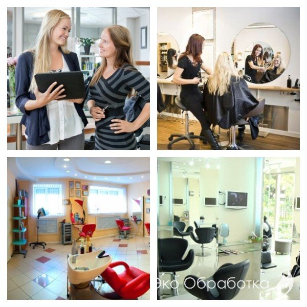 как открыть салон красоты в Москве