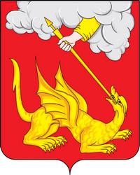 сэс Егорьевск