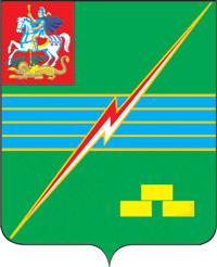 Электрогорск