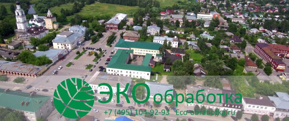 Санэпидемстанция СЭС Киржач