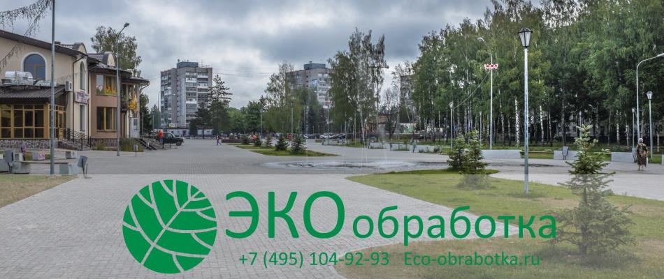 Санэпидемстанция СЭС Конаково