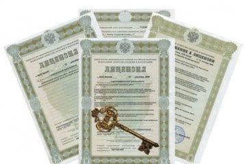 лицензия на оптовую торговлю алкоголем
