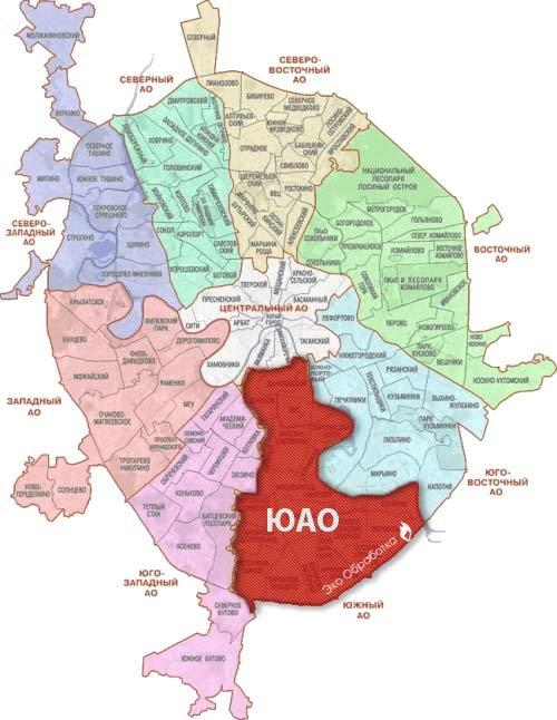 Южный административный округ