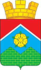 Санэпидемстанция Новомосковск