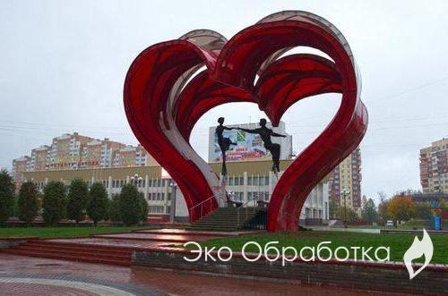 санэпидемстанция Наро Фоминск