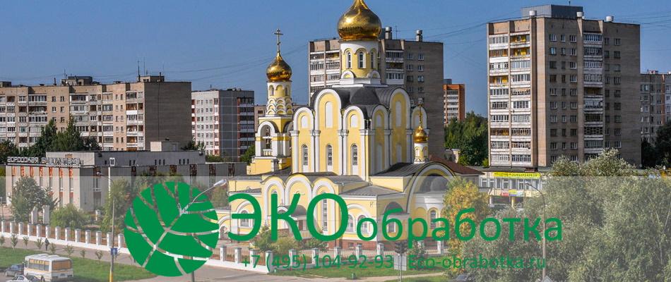 Санэпидемстанция СЭС Обнинск