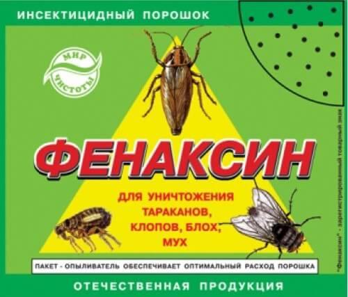 инсектицидный порошок фенаксин для уничтожения клопов