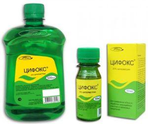 Цифокс - жидкое средство в виде эмульсии