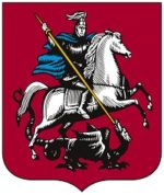 Санэпидемстанция СЭС Москвы официальный сайт