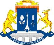 Санэпидемстанция СЭС Москвы официальный сайт СВАО