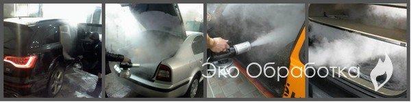 сухой туман обработка автомобиля в Москве цена