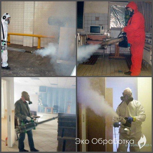 удаление неприятного запаха используя сухой туман