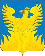 сэс Воскресенск