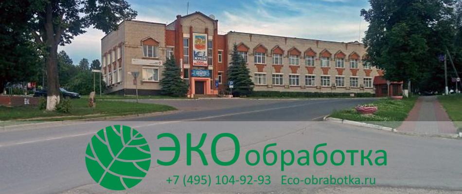 Санэпидемстанция СЭС Александров