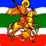 Санэпидемстанция СЭС Жуков
